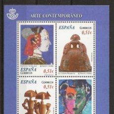 Sellos: R60.G1/ ESPAÑA 2012, EDIFIL 4739 **, ARTE CONTEMPORANEO. Lote 146614398