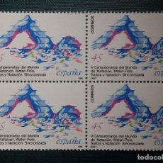 Sellos: SELLO - DEPORTES, X CAMPEONATO DEL MUNDO DE NATACIÓN - EDIFIL 2851 - AÑO 1986 - BLOQUE DE 4. Lote 173665889