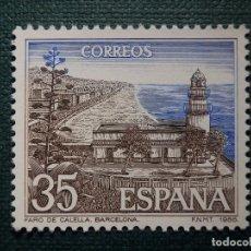 Sellos: SELLO - FARO DE CALELLA - BARCELONA - EDIFIL 2838 - AÑO 1986 - 35 PESETAS. Lote 236516100