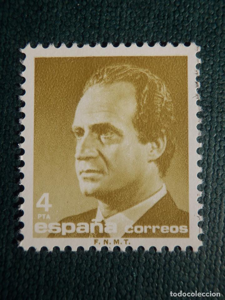 SELLO - JUAN CARLOS I - EDIFIL 2831 - AÑO 1986 - 4 PESETAS - (Sellos - España - Juan Carlos I - Desde 1.986 a 1.999 - Nuevos)