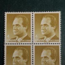 Sellos: SELLO - JUAN CARLOS I - EDIFIL 2831 - AÑO 1986 - 4 PESETAS - BLOQUE DE 4. Lote 146704742