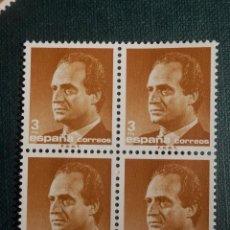 Sellos: SELLO - JUAN CARLOS I - EDIFIL 2830 - AÑO 1986 - 3 PESETAS - BLOQUE DE 4. Lote 146704790