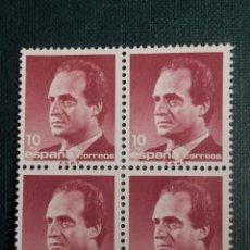 Sellos: SELLO - JUAN CARLOS I - EDIFIL 2833 - AÑO 1986 - 10 PESETAS - BLOQUE DE 4. Lote 146704882