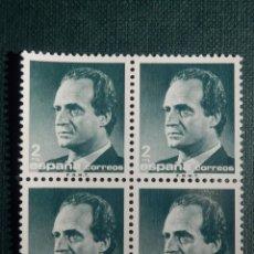 Sellos: SELLO - JUAN CARLOS I - EDIFIL 2829 - AÑO 1986 - 2 PESETAS - BLOQUE DE 4. Lote 146704938