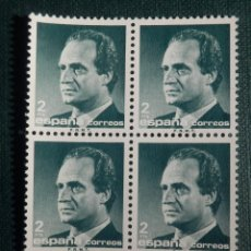 Sellos: SELLO - JUAN CARLOS I - EDIFIL 2829 - AÑO 1986 - 2 PESETAS - BLOQUE DE 4. Lote 146704954