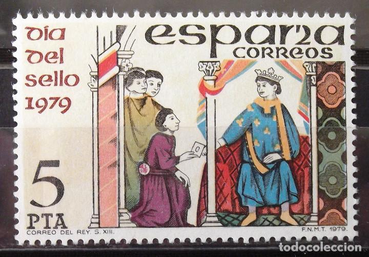 EDIFIL 2526, SERIE NUEVA, SIN CH. DÍA DEL SELLO. (Sellos - España - Juan Carlos I - Desde 1.975 a 1.985 - Nuevos)