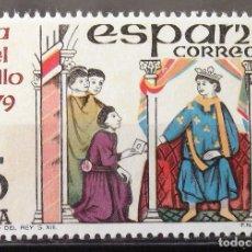Sellos: EDIFIL 2526, SERIE NUEVA, SIN CH. DÍA DEL SELLO.. Lote 146761626