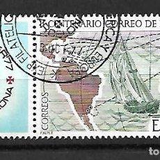 Selos: ESPAMER´77 . BARCELONA. EMIT. 7-10-1977. Lote 146788326