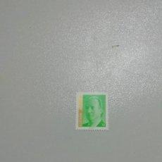 Sellos: SELLO 15 PTS JUAN CARLOS I. Lote 146788550