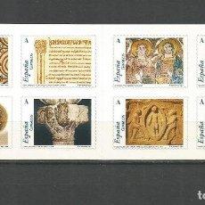 Sellos: ESPAÑA EL ROMANICO ARAGONES EDIFIL NUM. 4052/4059 CARNET 4052C ** SERIE COMPLETA SIN FIJASELLOS. Lote 146873414