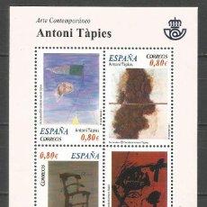 Sellos: ESPAÑA ARTE CONTEMPORANEO ANTONI TAPIES HOJA BLOQUE EDIFIL NUM. 4664 ** NUEVA SIN FIJASELLOS. Lote 146873978