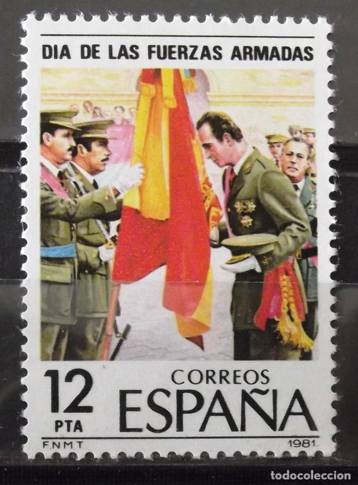 EDIFIL 2617, SERIE NUEVA, SIN CH. FUERZAS ARMADAS. (Sellos - España - Juan Carlos I - Desde 1.975 a 1.985 - Nuevos)