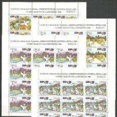 Sellos: ESPAÑA SEVILLA EXPO´92 EDIFIL NUM. 3050/3053 ** SERIE COMPLETA MINI PLIEGOS NUM. 6 7 8 Y 9. Lote 146897558