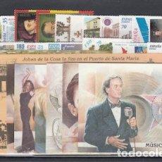 Sellos: ESPAÑA EDIFIL AÑO 2000 COMPLETO ** . Lote 146909766