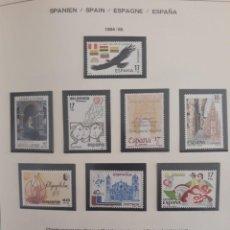 Sellos: AÑO COMPLETO ESPAÑA 1985. EDIFIL 2778 ** A 2824 **. ( 5 IMÁGENES) CON HB. Lote 146919570