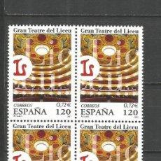 Sellos: ESPAÑA TEATRO LICEO BARCELONA EDIFIL NUM. 3791 ** SERIE COMPLETA SIN FIJASELLOS EN BLOQUE DE 4. Lote 146938406