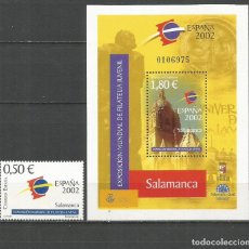 Sellos: ESPAÑA FILATELIA JUVENIL EDIFIL NUM. 3877/3878 ** SERIE COMPLETA SIN FIJASELLOS . Lote 146986006