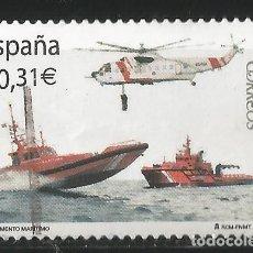 Sellos: ESPAÑA - 2008 - SALVAMENTO MARITIMO. Lote 147028374