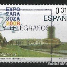Sellos: 2008 - ESPAÑA - EXPO ZARAGOZA 2008 - EDIF. 4391. Lote 147028710
