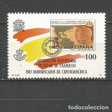 Sellos: ESPAÑA BENEFICENCIA PRO DAMNIFICADOS DE CENTROAMERICA ** SERIE COMPLETA SIN FIJASELLOS. Lote 147231770