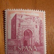 Timbres: SELLO - ESPAÑA - EDIFIL 2269 - LA ALHAMBRA - GRANADA - 3 PTAS - 1975 - . Lote 147421138