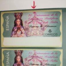 Sellos: ATM VIRGEN DE BELEN VARIEDAD. Lote 148143810