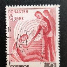 Sellos: ESPAÑA - DONANTES DE SANGRE - 3 PTA - 1976. Lote 147508774
