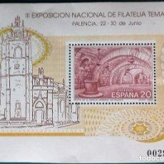 Sellos: ESPAÑA 1990, HOJA BLOQUE.III EXPOSICIÓN NACIONAL DE FILATELIA TEMÁTICA, PALENCIA . Lote 147522358