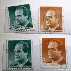 Sellos: ESPAÑA 1986, 4 SELLOS SERIE BÁSICA JUAN CARLOS I, USADOS . Lote 147523642