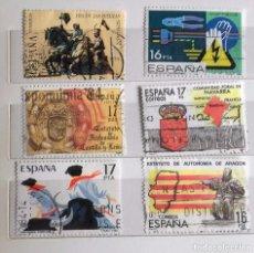 Sellos: ESPAÑA 1984, 6 SELLOS USADOS DIFERETES . Lote 147525642