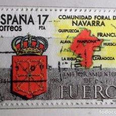 Sellos: ESPAÑA 1984, SELLO USADO ESTATUTO DE AUTONOMÍA DE NAVARRA . Lote 147526966