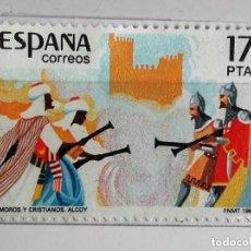 Sellos: ESPAÑA 1985, SELLO SERIE GRADES FIESTAS POPULARES, MOROS Y CRISTIANOS ALCOY . Lote 147527762