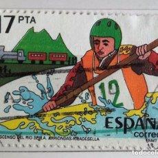 Sellos: ESPAÑA 1985, SELLO SERIE GRADES FIESTAS POPULARES, DESCENSO DEL SELLA . Lote 147527918