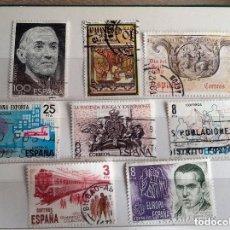 Sellos: ESPAÑA 1980, 8 SELLOS USADOS DIFERENTES . Lote 147529310