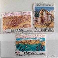 Sellos: ESPAÑA 1978, 3 SELLOS, SERIE COMPLETA, USADOS. V.CENTENARIO DE LAS PALMAS DE GRAN CANARIA . Lote 147529462