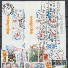 Sellos: ESPAÑA, 1982 LOTE DE SELLOS USADOS. Lote 147530182