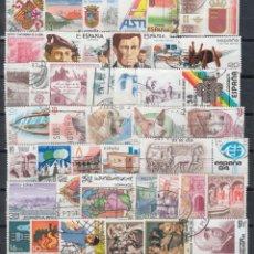 Sellos: ESPAÑA, 1983 LOTE DE SELLOS USADOS, . Lote 147530218