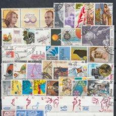 Sellos: ESPAÑA, 1988 LOTE DE SELLOS USADOS, . Lote 147530494