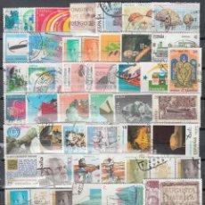 Sellos: ESPAÑA, 1993-1994 LOTE DE SELLOS USADOS, . Lote 147530798