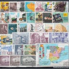 Sellos: ESPAÑA, 1996 LOTE DE SELLOS USADOS, . Lote 147530954