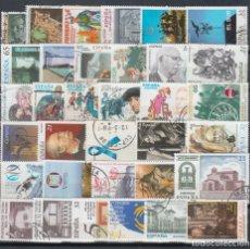Sellos: ESPAÑA, 1997 LOTE DE SELLOS USADOS, . Lote 147531010