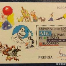 Sellos: SELLO HOJA BLOQUE. EXPOSICIÓN MUNDIAL DE FILATELIA ESPAÑA 2000. PRENSA. Lote 147535738
