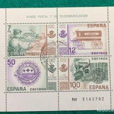 Sellos: 1981 HB HISTORIA POSTAL EN USADO Nº 2641 MUY BUEN ESTADO. Lote 147537465