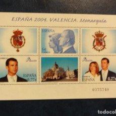 Sellos: SELLO HOJA BLOQUE. EXPOSICIÓN MUNDIAL DE FILATELIA ESPAÑA 2004. VALENCIA. MONARQUÍA. Lote 147583262