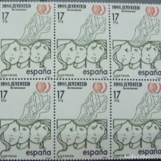 Sellos: AÑO INTERNACIONAL DE LA JUVENTUD - 1 BLOQUE DE 6 SELLOS (1 VALOR) - EDIFIL 2787 - AÑO 1985- NUEVO. Lote 147600706
