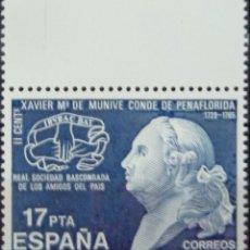 Sellos: II CENTENARIO MUERTE XABIER MARIA DE MURIVE- 1 SELLO (1 VALOR) - EDIFIL 2824 - AÑO 1985 - NUEVO-LUJO. Lote 147605286