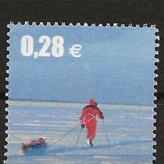 Sellos: R60.G1/ ESPAÑA 2005 **, PARA LOS JOVENES, AL FILO DE LO IMPOSIBLE. Lote 147611858