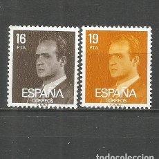 Sellos: ESPAÑA JUAN CARLOS I EDIFIL NUM. 2558/2559 ** SERIE COMPLETA SIN FIJASELLOS. Lote 147635774