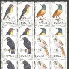 Sellos: ESPAÑA PAJAROS FAUNA AVES EDIFIL NUM. 2820/2823 ** SERIE COMPLETA SIN FIJASELLOS EN BLOQUE DE 4. Lote 147638182