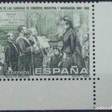 Sellos: 1º CENTENARIO CAMARAS DE COMERCIO - 1 SELLO (1 VALOR) - EDIFIL 2845 - AÑO 1986 - NUEVO-LUJO. Lote 147686622